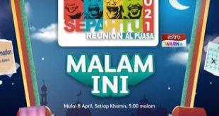 Sepahtu Reunion 2021
